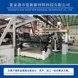 acp铝塑板生产线 acp铝塑板