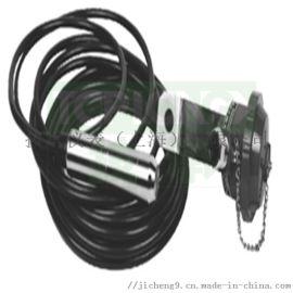 投入式液位变送器-2301