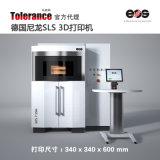 EOS P396 3D打印機SLS 鐳射燒結尼龍