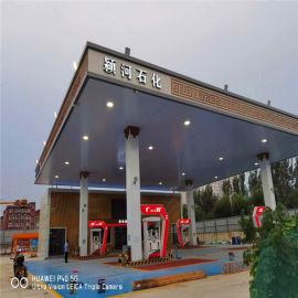 城东石化油站铝条扣 滚涂白色防风铝条扣厂家