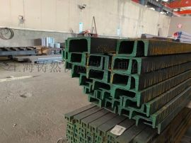 PFC澳标槽钢100x50