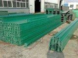 槽式桥架 玻璃钢电缆桥架 电缆桥架厂家 泽润