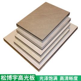 高光免漆板 高光家具免漆板 无塌陷高光生态墙板