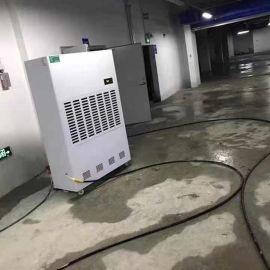 型工业除湿机 大功率工业抽湿机