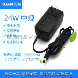 12V 2A 国标3C认证 电源适配器可定制
