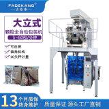 多功能魚料包裝機 全自動魚料包裝機 法德康廠家供應