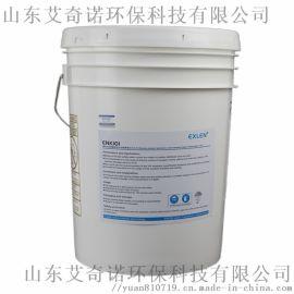 生产供应酸式反渗透膜阻垢剂EN-170