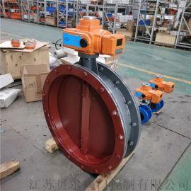 电动通风蝶阀液晶调节型d941w-1c dn500