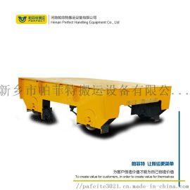 低压电动轨道运输车电动机安装使用说明