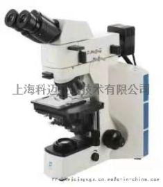 正置金相显微镜 三目显微镜 KMX-5000Z