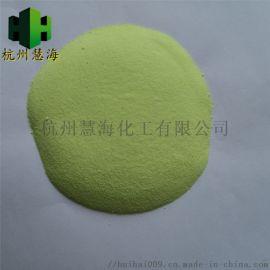 蓄能自发光夜光粉 高亮度长效环保无害荧光粉