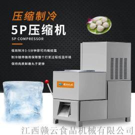 自动化慢速制冷肉丸打浆机 大容量打肉丸的搅拌肉丸机