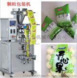 紅棗顆粒包裝機 乾果顆粒包裝機  薯條顆粒包裝機