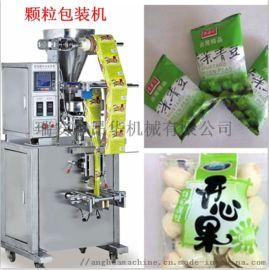 红枣颗粒包装机 干果颗粒包装机  薯条颗粒包装机