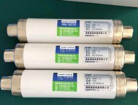 湘湖牌HY-F/2DC20/220II直流串联式电源防雷模块说明书