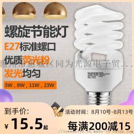 欧司朗 8W11W14W螺旋节能灯