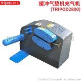 葫蘆膜填充袋緩衝氣墊機充氣機