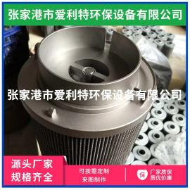 油雾滤芯 专用滤芯 滤油机液压油滤芯