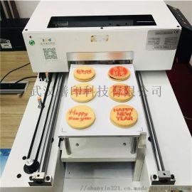 休闲食品打印机-零食数码打印机-diy饼干印花机