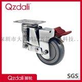 平板式弹簧脚轮带刹车