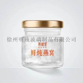 企鹅瓶蜂蜜瓶果酱瓶酱菜瓶辣椒酱瓶燕窝瓶喜蜜瓶包装瓶