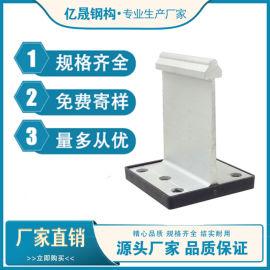 铝镁锰板t型固定支架 铝镁锰板支座量大优惠