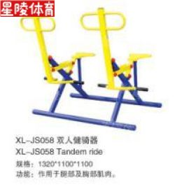 室外健身器材雙人健騎器