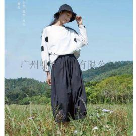 堓上时尚简约夏装品牌折扣女装欧时力女装淘宝直播货源