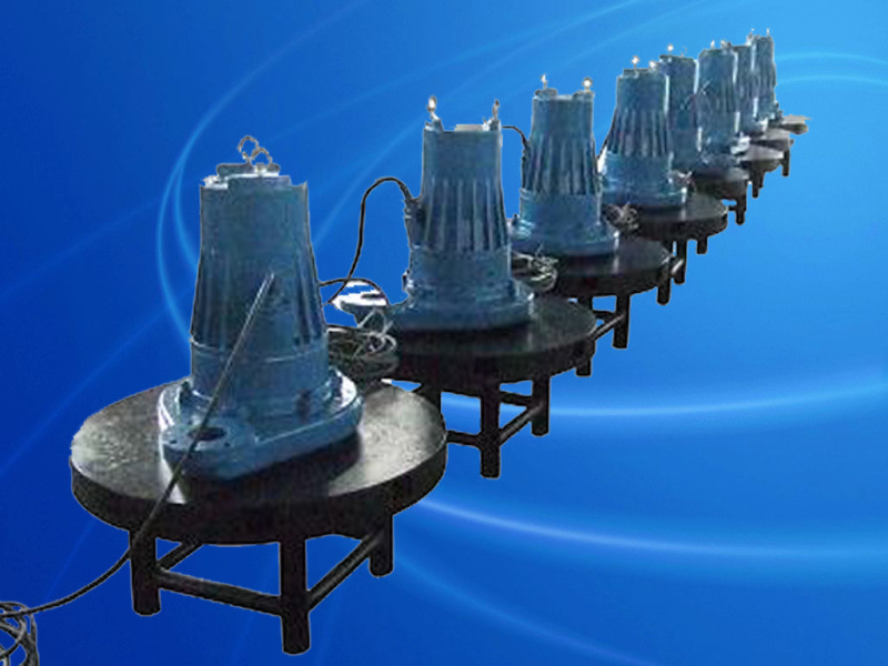 QXB型離心式潛水曝氣機