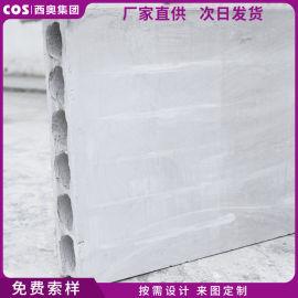 贵州磷石膏价格|石膏空心板隔墙|石膏砌块隔墙板价格