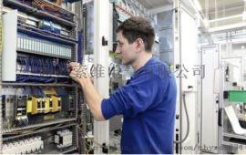 西安PLC控制柜厂家