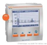 DMG700/800/900多功能电表