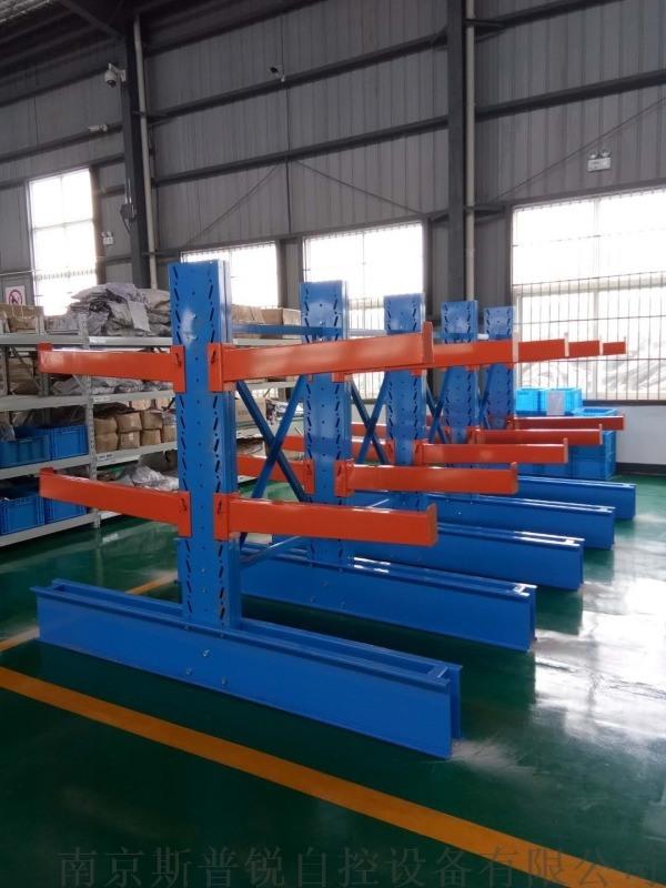 单双臂货架 悬臂货架 管材货架 板材货架 货架