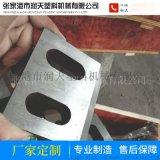 塑料型材破碎墨粉一体机 CS300片材破碎磨粉机 锤式破碎磨粉机 ht