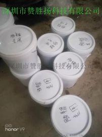 双二五硅胶胶辊硫化剂 膏状双二五胶辊硫化剂