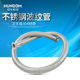 不锈钢金属软管 波纹软管 金属编织软管