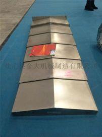 松颖SVW-2217龙门加工中心钢板防护罩