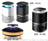 M-310  LED紫光誘蚊滅蚊燈