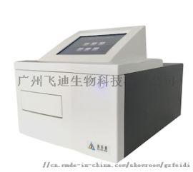 迪乐嘉酶标分析仪