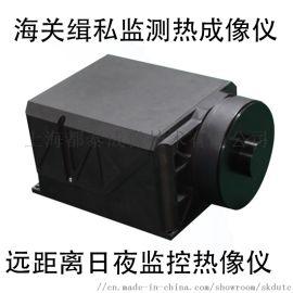 监控都泰SD-M600制冷型全实时成像远距离观察