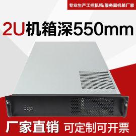 2U标准机箱2U550mm深工控机箱ATX大板