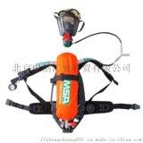 梅思安AG2100空氣呼吸器 消防空氣呼吸器