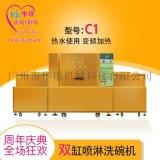 广州小型工厂食堂洗碗机