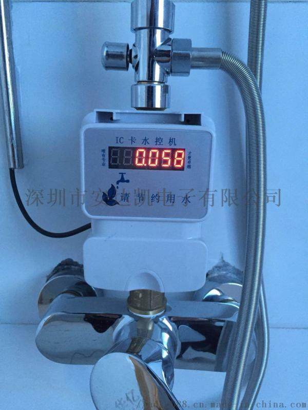 河南浴室水控机 河南浴室计时计量控水机