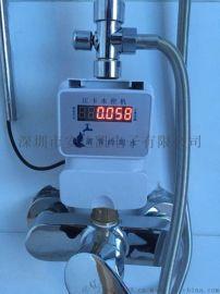 河南浴室水控機 河南浴室计时计量控水机