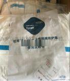 西安耐酸碱防护服137,72489292