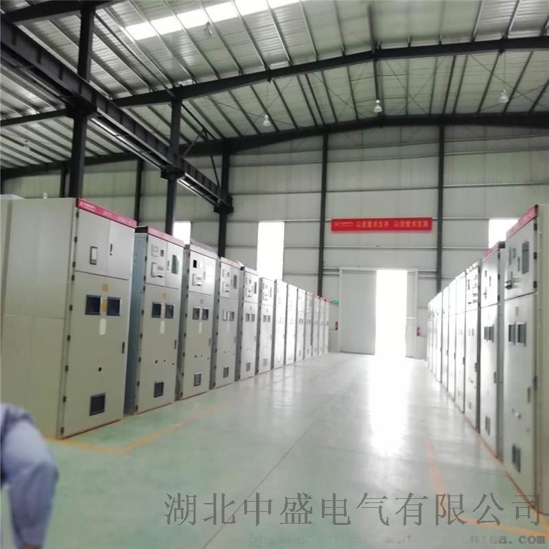 KYN61-35高压开关柜   高压柜厂家直销