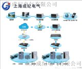 新型智慧電氣設備在線監控系統