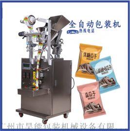 厂家直销颗粒坚果干果自动计量包装机