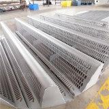 金屬樑型氣體噴射式填料支承板簡稱不鏽鋼駝峯支撐板